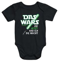 Baby Body Das Wars ab jetzt hab ich die Macht Babybody Moonworks®