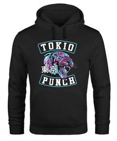 Hoodie Herren Tokio Punch Schriftzug Tigerkopf Print Tattoo Style Kapuzen-Pullover Männer Neverless®