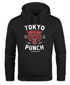 Hoodie Herren Tigerkopf Print Vintage Style Japan Design Tokio Punch Schriftzug Fashion Streetstyle Kapuzen-Pullover Männer Neverless®