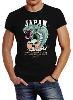 Neverless® Herren T-Shirt Japan Kobra Motiv japanische Schriftzeichen Schriftzug Deadly Poison Design Fashion Streetstyle