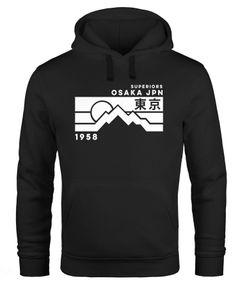 Hoodie Herren Aufdruck Osaka JPN japanische Schriftzeichen Fashion Print Kapuzen-Pullover Männer Neverless®